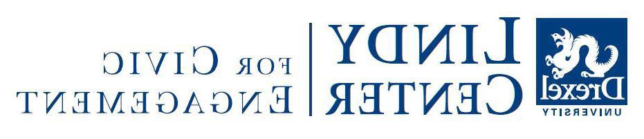 德雷塞尔大学林迪公民参与中心的标志